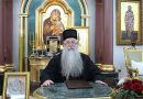 Temporary Head of Serbian Orthodox Church Holy Synod Elected