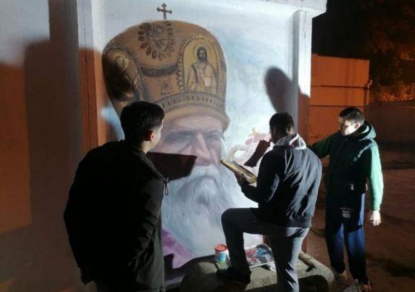 Mural of Metropolitan Amfilohije of Montenegro Appear in Serbia