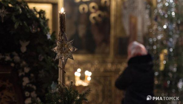 """Prepare o Bethlehem!"""