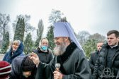 Metropolitan Anthony: Happy People Will Change the World