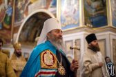 Metropolitan Onuphry: Trials Are Given to Us for Our Spiritual Perfection