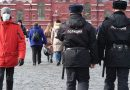 What restrictions have been eased in Moscow. 5 new rules for the pandemic