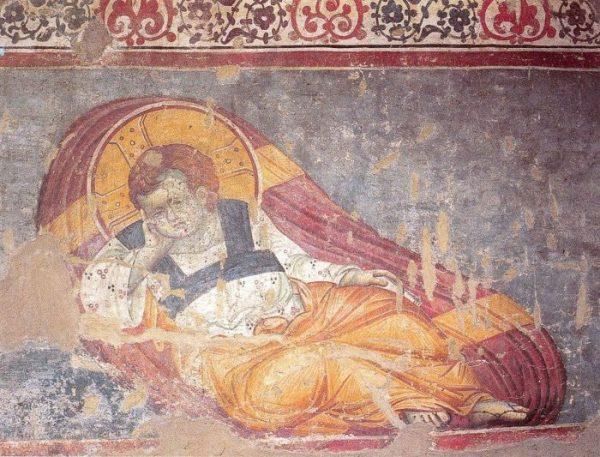 Iconic Byzantine Hagiography Goes Digital