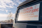 """Bus of Mercy"" Helps Homeless in Magnitogorsk"