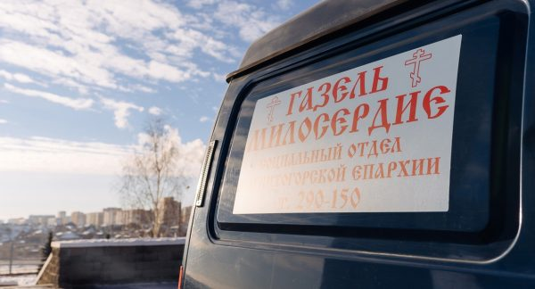 """""""Bus of Mercy"""" Helps Homeless in Magnitogorsk"""