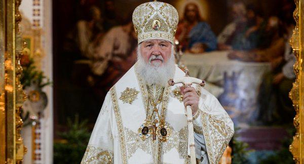 Patriarch Kirill's Sermon on the Sunday of Zacchaeus