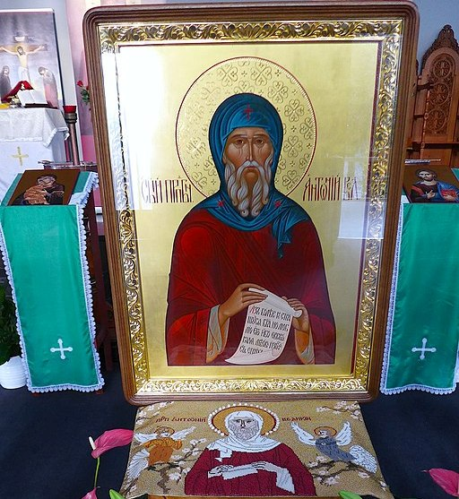 Living the Gospel: the Life of St. Anthony