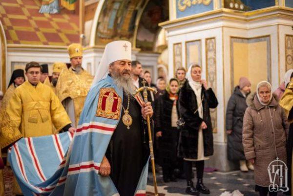 Metropolitan Onuphry Speaks on True Repentance