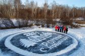 Amur artist had been creating ice greeting cards for 10 years. Now people make them all over Russia in his memory