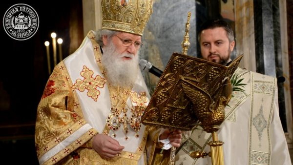 Bulgarian Patriarch Neofit: With a New Hope We Enter the Door of 2021