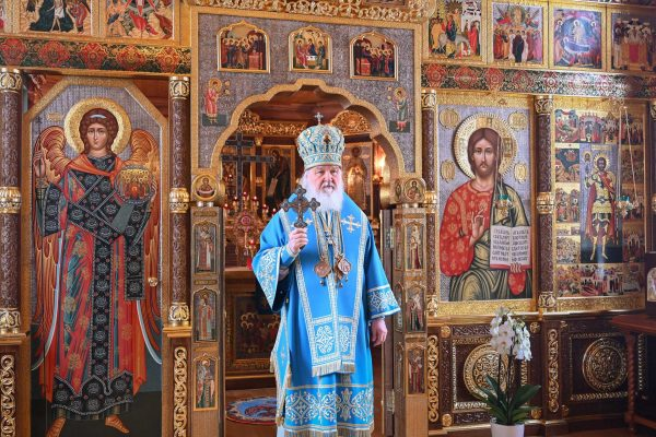 Patriarch Kirill: Awareness of One's Sins Is the Greatest Value