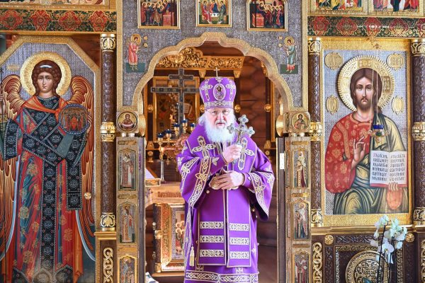 Patriarch Kirill: The Lord Gave Us the Gift of Forgiveness of Sins