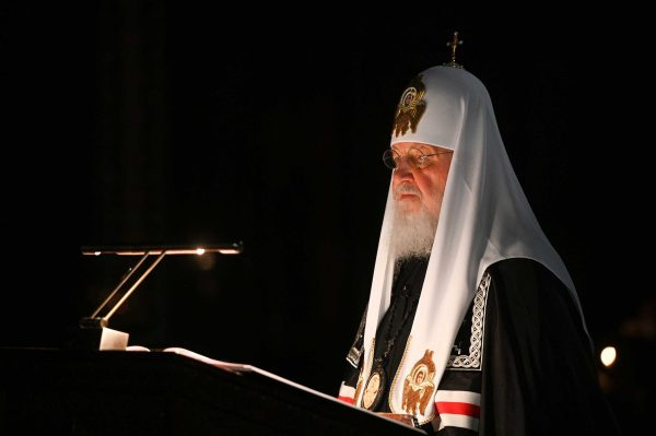 "Patriarch Kirill: ""Christian Humility Is Not Weakness, but a Real Spiritual Strength"""