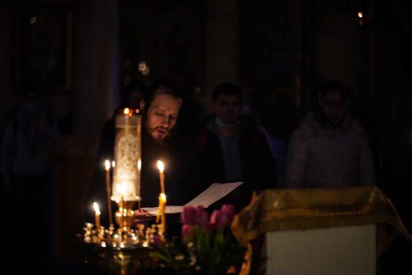 A Reflection on Great Lent by Alexander Schmemann