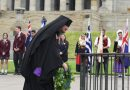 Archbishop of Australia Attends Commemorative Events for Battle of Crete in Melbourne