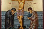 Thursday Evening of Holy Week
