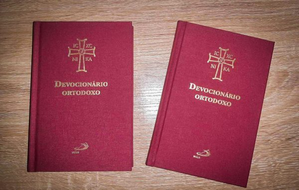 First Orthodox Prayer Book in Portuguese Published in Portugal