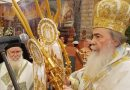 Patriarch of Jerusalem: The Annunciation of the Theotokos Announces the infinite love of God