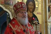Paschal Epistle of His Eminence Metropolitan Hilarion of Eastern America and New York, First Hierarch of the Russian Church Abroad
