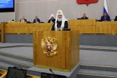 Patriarch Kirill Speaks on Five Important Church and Public Themes in the State Duma