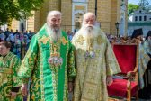 Bulgarian Hierarch: the Lord Let the Faithful of the UOC Go Through Temptations, But also Sent Them an Ascetic Primate