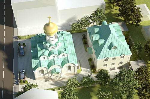 Appeal for Help from the Church of the Mother of God in Austria