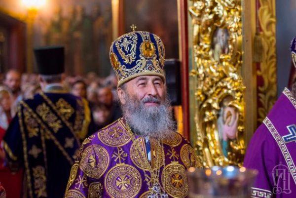 Patriarch Kirill Congratulates Metropolitan Onuphry on the 50th Anniversary of His Ordination