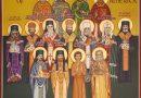 Sainthood and the Holy Spirit