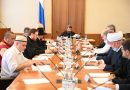 Interreligious Working Group of the Presidential Council for Cooperation with Religious Associations holds its 11th session