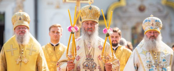 """Metropolitan Onuphry: """"Do Not Be afraid of Demons, They Have No Power"""""""