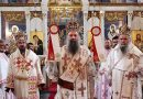 Patriarch Porfirije: We Are Called to See all People as Our Brothers