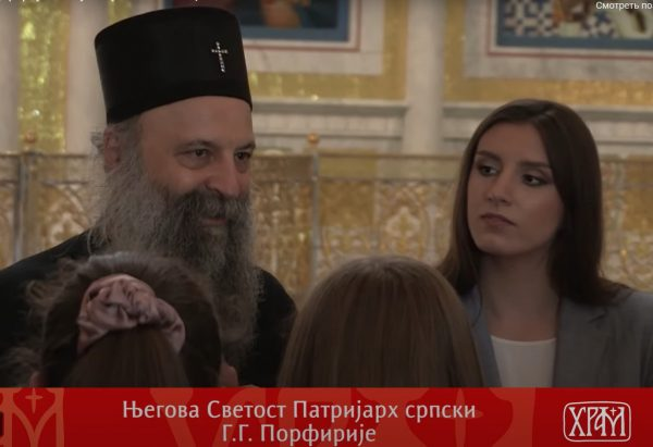 Patriarch Porfirije's Address to Children from the Federation of Bosnia and Herzegovina and the Republic of Croatia