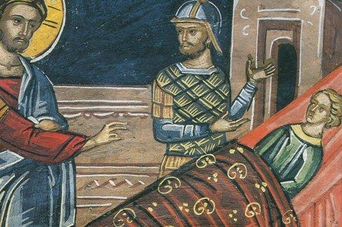 All In: The Faith of the Centurion