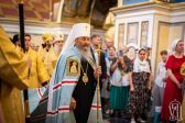 Metropolitan Onuphry: Faith Will Certainly Lead a Person to Love