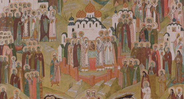 Homily on the Sunday of all the Saints of the Russian Land