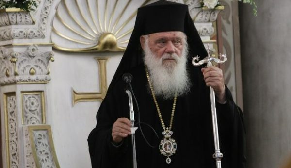 Archbishop of Athens Opens Monasteries and Camps for the Fire Victims