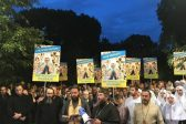 Hundreds of UOC Believers Hold a Prayerful Stand for the Third Day Next to the Residence of Patriarch Bartholomew in Kiev