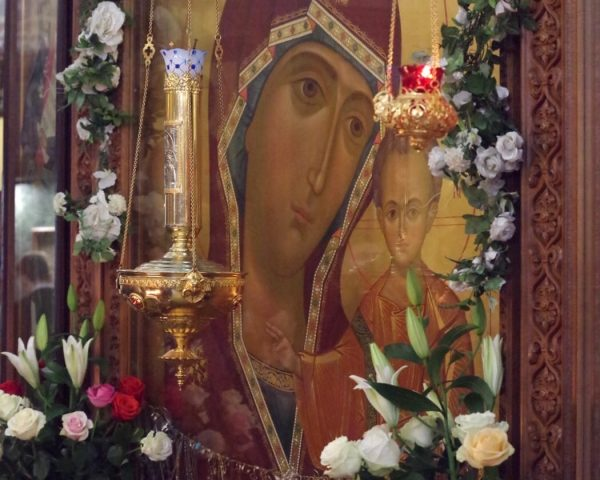 Re-discovering Mary
