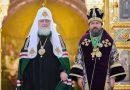 His Holiness Patriarch Kirill Presents Church Awards to Members of the Department for External Church Relations