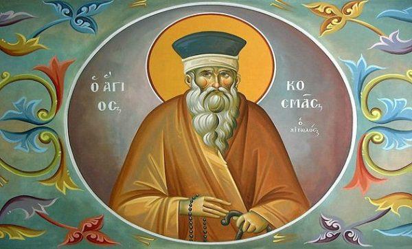 The Legacy of St Kosmas Aitolos