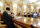 ROC Holy Synod Holds Two-Day Session