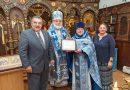 Holy Intercession Church in Glen Cove, NY, Celebrates its 70th Anniversary