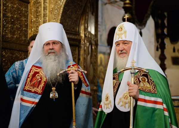 Patriarch Kirill's Congratulations to the Primate of the Orthodox Church in America on His Name's Day