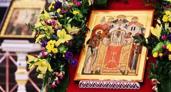 Sunday After the Cross: Discipleship
