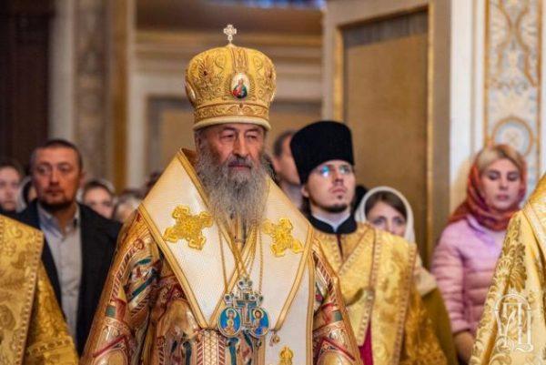 Metropolitan Onuphry: Love Is Manifested through Good Deeds, Not Declarations